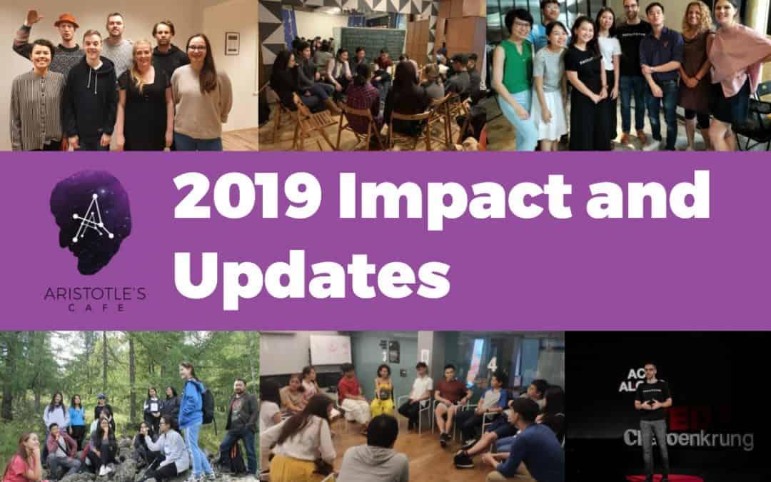 2019 Impact and Updates